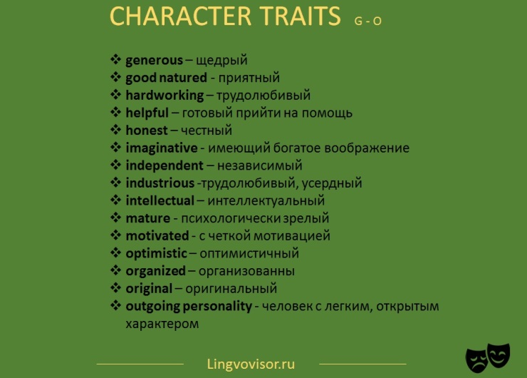 adjectives1