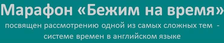 EM_box1
