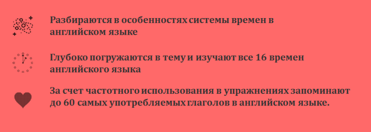 EM_box3