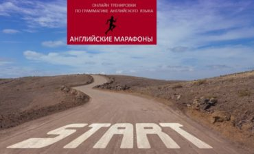 em_start